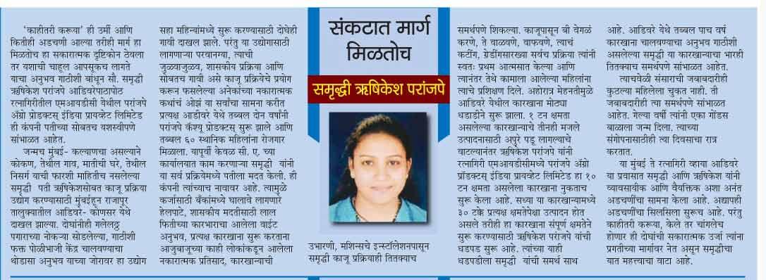 prahar-news2-14102015-2