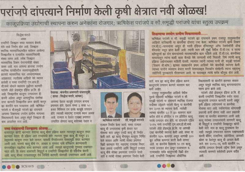tarun_bharat-news-paper