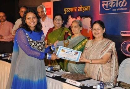 Maharashtra Udyogini Awards 2013