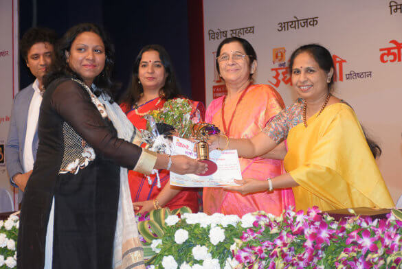 Aamhi Udyogini Award – 8 March 2018